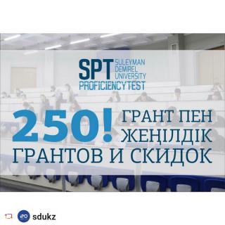 SDU Proficiency Test